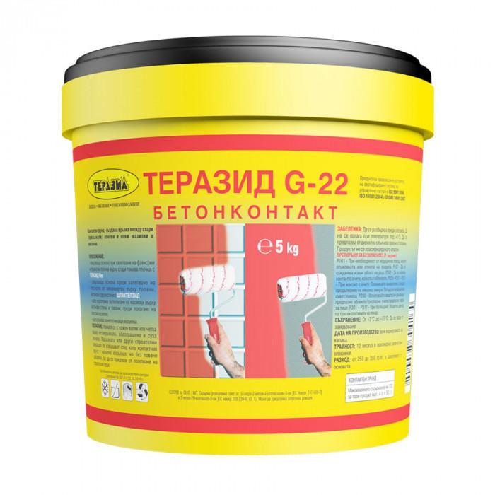 Контактен грунд Теразид G-22 / 5 кг
