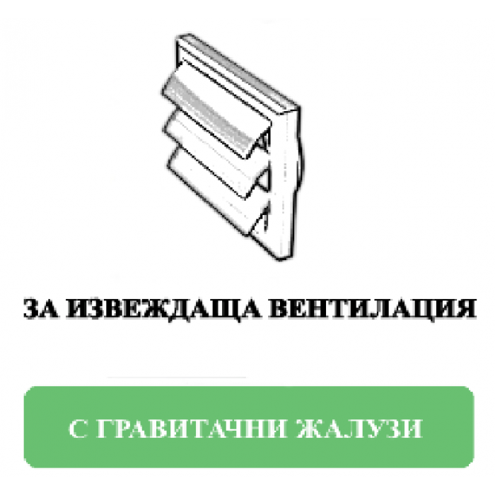 Решетка Блауберг Decor 140x140-100х100 / 140x140x40,5мм