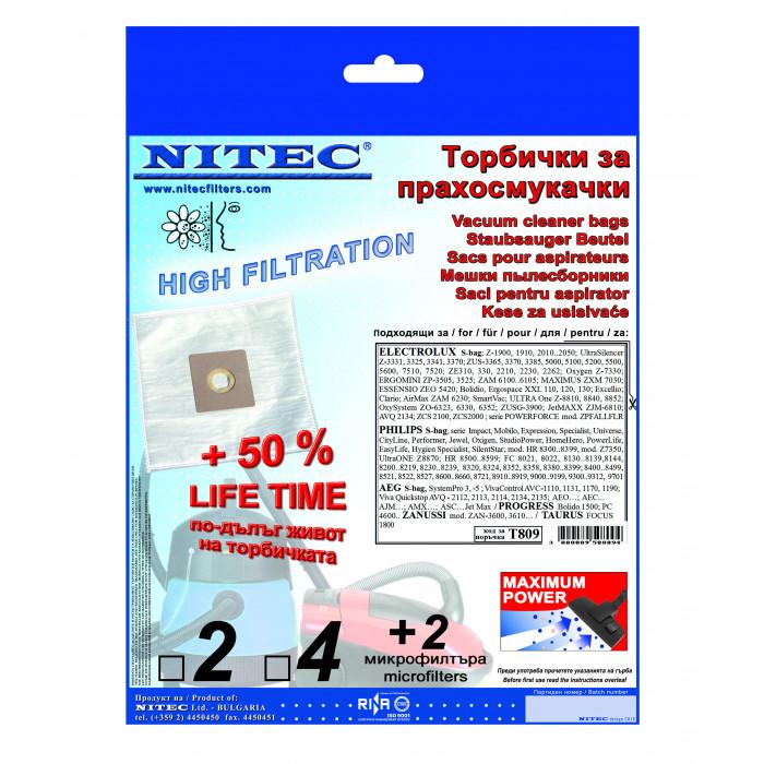 Синтетични торбички Nitec T809