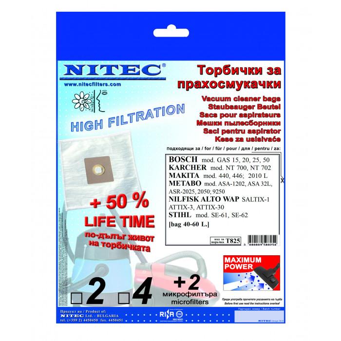 Синтетични торбички Nitec T825