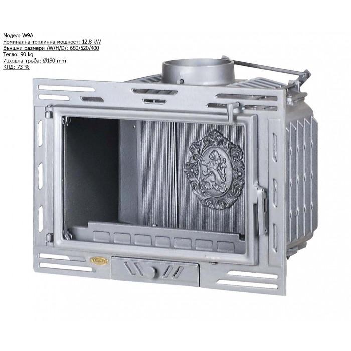 Горивна камера  суха  KAW-MET W9A 12,8 kW