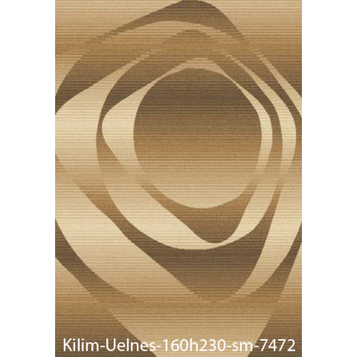 Килим Уелнес 160х230см