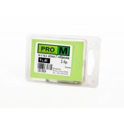 Комплект пластмасова Г-образна кука PRO M 9х40/2 бр