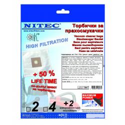 Синтетични торбички Nitec T807