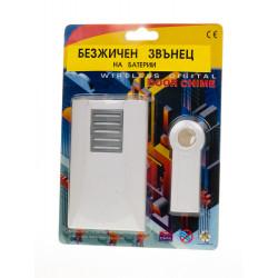 Безжичен звънец на батерии