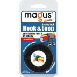 Велкро лента Магус back-to-back 1200 / 1м Х 20мм / черна