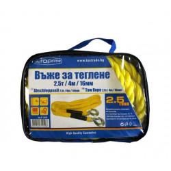 Въже за теглене 2,5т / 4м / 16мм Autoprime