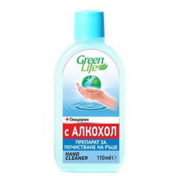 Течен препарат за почистване на ръце Green Life 110 ml