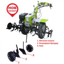 Мотоблок Gardenia 1100 / 6,7 kW